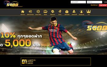 Online Gambling Sites For 2020